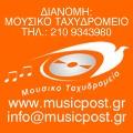 musicpost