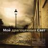 anatol_Cuscov