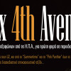 Sax-4th-Avenue-logo