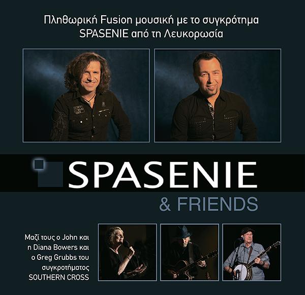 SPASENIE & Friends 6-12 Οκτωβρίου 2021