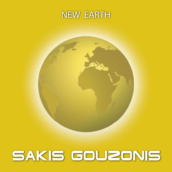 ΔΕΛΤΙΟ ΤΥΠΟΥ - SAKIS GOUZONIS, New Earth