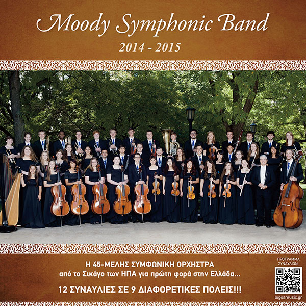 POSTER - MOODY SYMPHONIC BAND, Συναυλία Δράμα